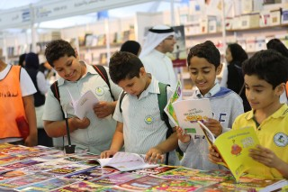Bahrain International Book Fair