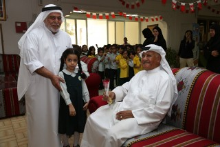 Al Manar For Parents Care