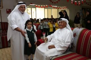Al Manar For Parents Care