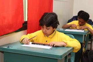 UCMAS Classroom